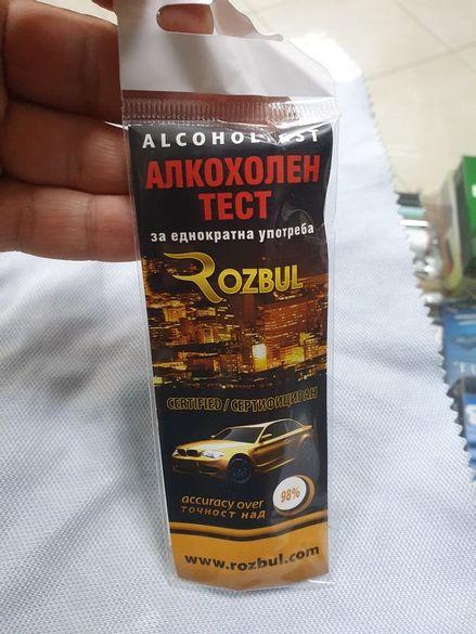 Алкохолен тестер