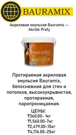 Акриловые краски Bauramix