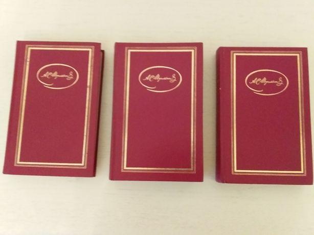 Собрание сочинений А.С.Пушкина 3 тома