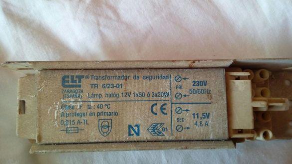 Трансформатор за лунички или лед лента от 220v на на 11.50v