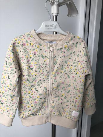 Астана, продам кофту с юбкой для девочек