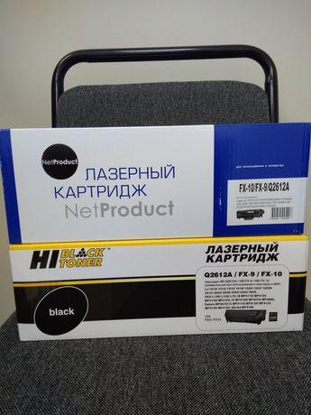 Новые картриджи для лазерных принтеров HP, Canon, Samsung, Xerox