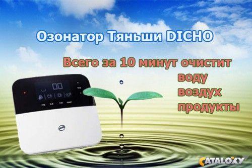 Озонатор необходим в повседневной жизни дома и в офисе
