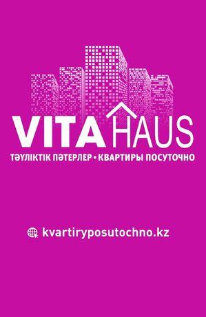 Квартира Посуточно от Vita Haus