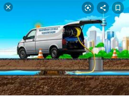 Прочистка канализации Ракетой Павлодар