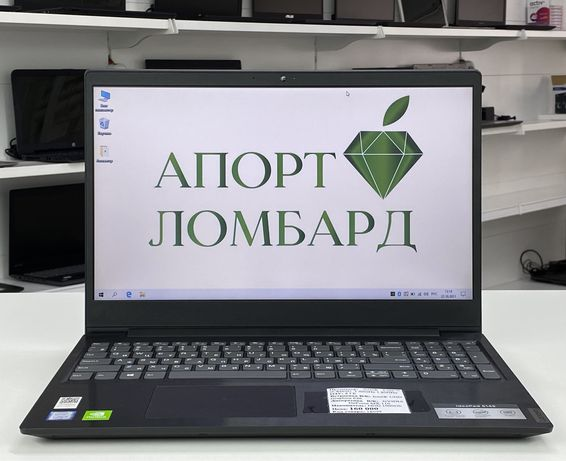 Lenovo 81MV, ноутбук