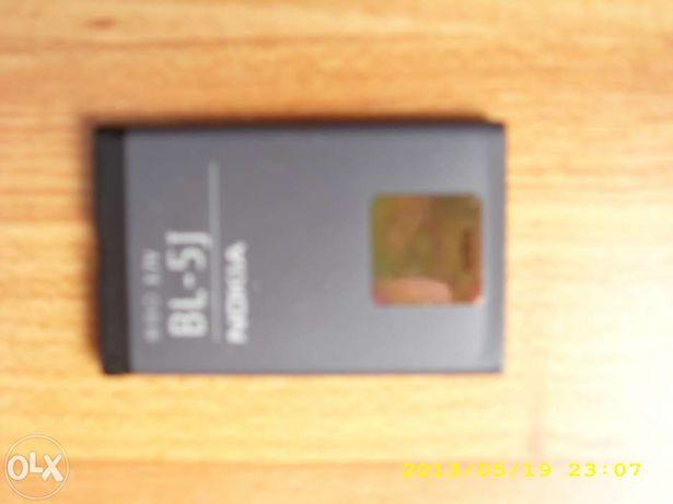 Acumulator Nokia Original 5230