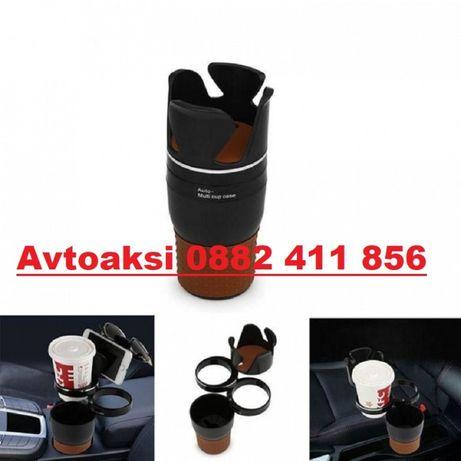 Мултифункционална поставка за чаша-2341