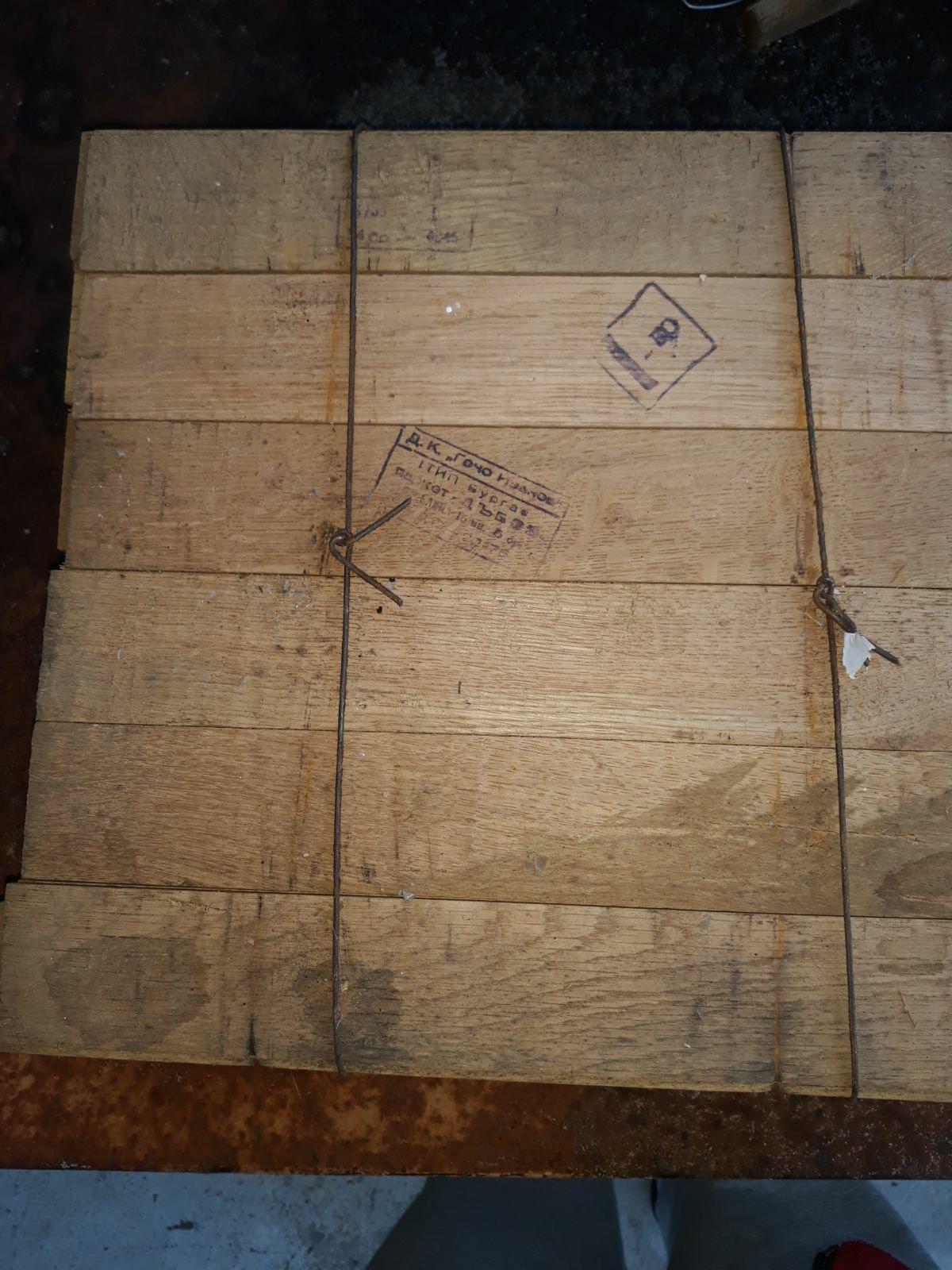 Нов Дъбов Паркет, 51м2
