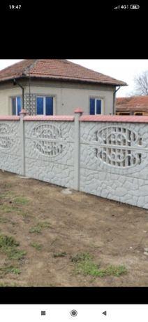 Армирани бетонови панелни огради
