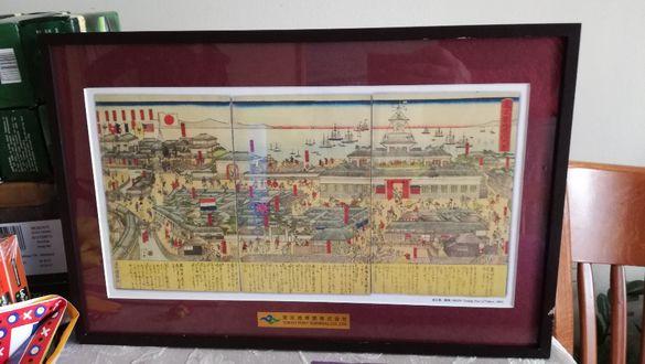 продавам японски сувенир от ТОКИО за спомен, при посещение на кораб