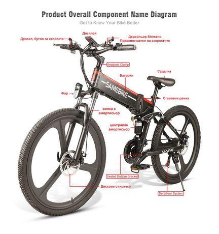 Планински електрически велосипед 500W , E-bike, колело, 26 инча