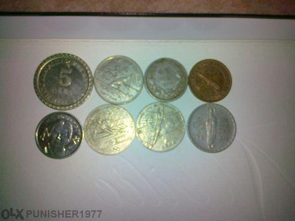 Продавам Монети Бг