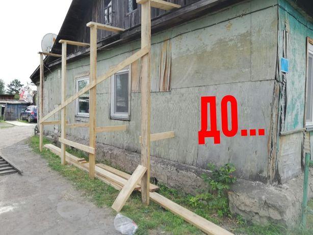 Построем дома ,дачи