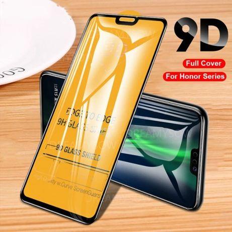 Лукс Стъклен Протектор Huawei P20 Lite P20 Mate P40 Pro P30 закалено