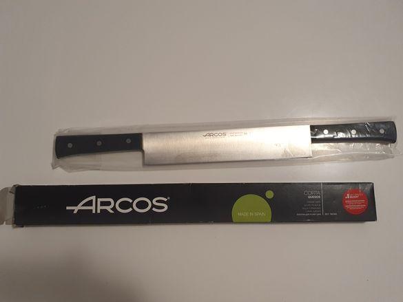 Нож за сирене с две дръжки