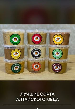 Продам недорого натуральный мёд оптом и в розницу