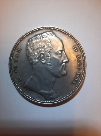 1 1/2 рубля 10 злот 1836