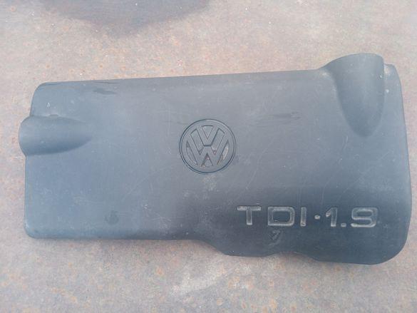 Кора за двигател за голф 3/Венто 1.9 TDI 1Z