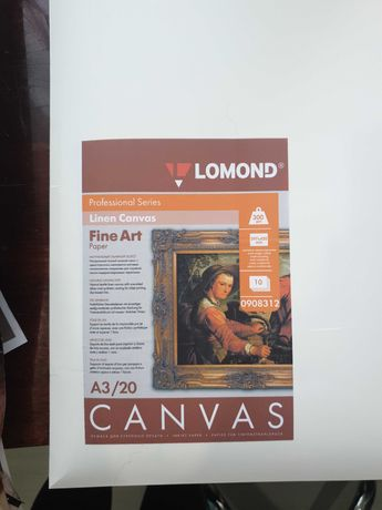 Продам холст Lomond Natural Canvas Dye A3