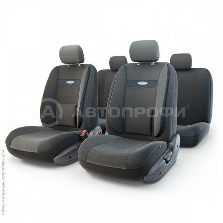 Авточехлы AUTOPROFI / чехлы на сиденья / автомобильные чехлы/ чехол