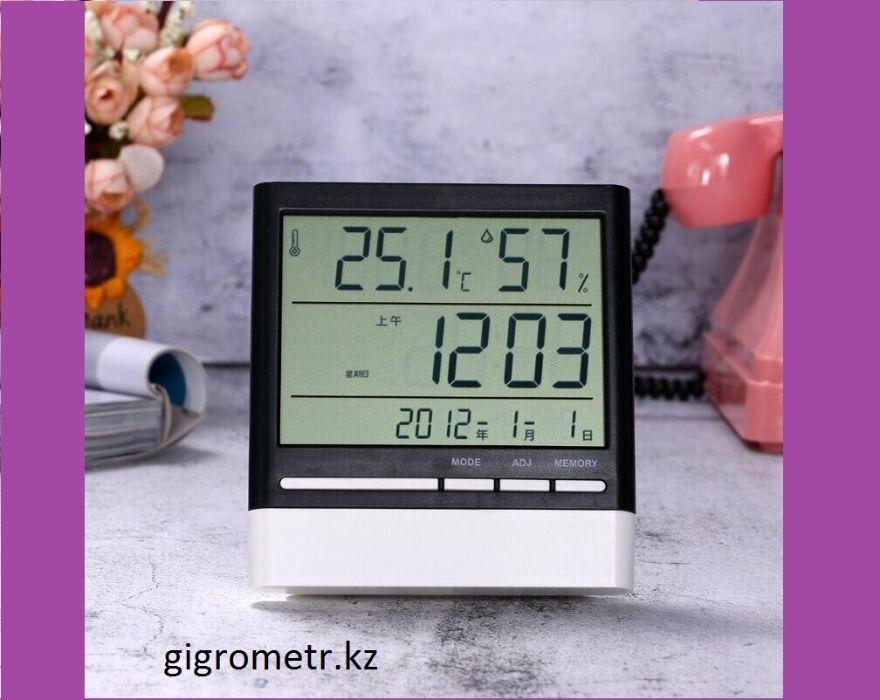 Метеостанция с часами – это современный цифровой Термо-гигрометр Костанай - изображение 1