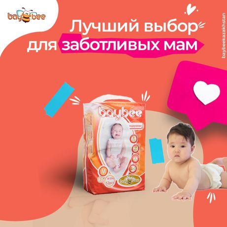 Подгузники BAYBEE с бесплатной доставкой г.Сатпаев и Жезказган