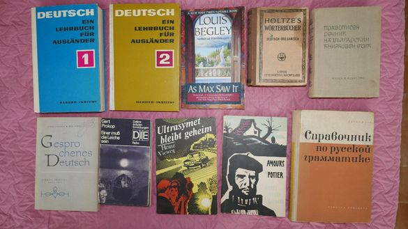 Речници и чуждоезикова литература