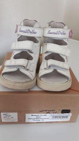 Обувь ортопедическая + стельки