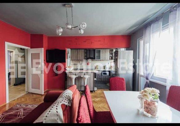 Тристаен апартамент в жк. Зимно кино Тракия
