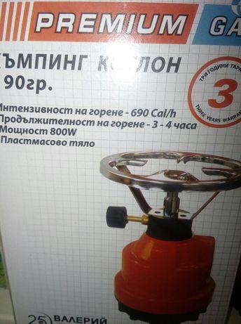Продавам туристически газов котлон