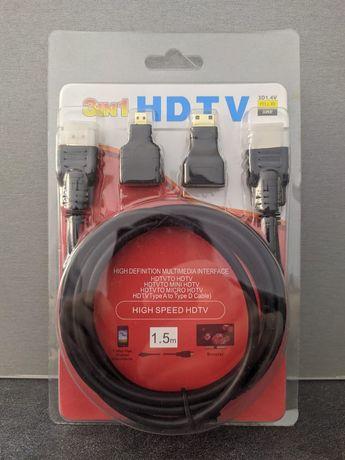 HDMI 3в1 Mini/Micro