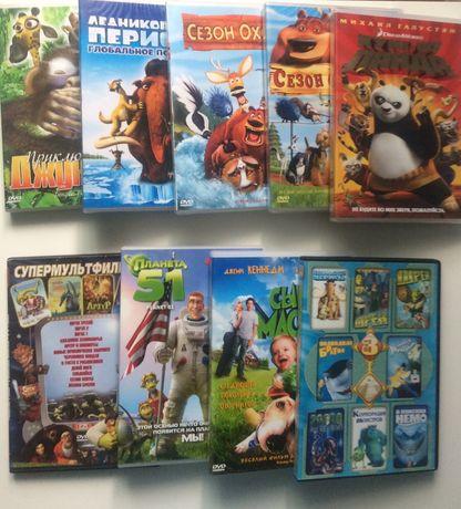 Срочно! Оптом новые DVD диски с фильмами, мультфильмами/ пишите здесь/