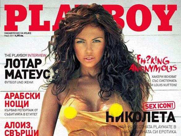 Списания Playboy България, Плейбой Колекция 1-99