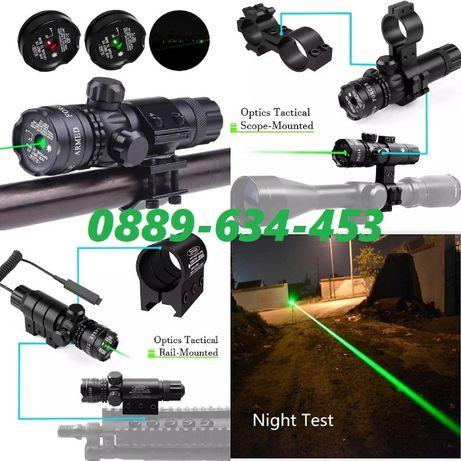 Мощен Лазерен прицел мерник за пушка пистолен лазер за оптика за лов