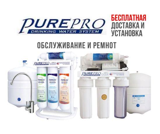 Обслуживание фильтра для воды, замена картриджей для PUREPRO