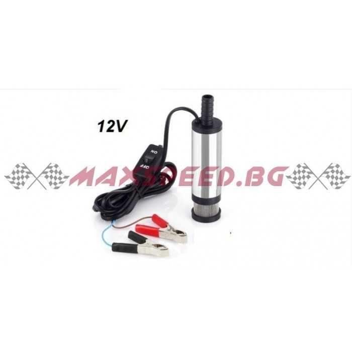 Електрическа Помпа За Гориво 12V / 38мм С Филтър