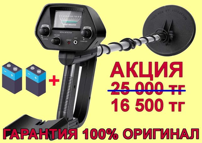 Металлоискатель MD4030 детектор, металоискатель МД4030 золотоискатель
