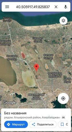 СРОЧНО! В Баку продается земельный участок 68 соток