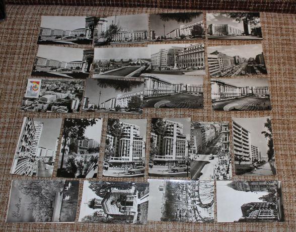 lot carti postale Bucuresti rpr rsr alb-negru color maxime Cosmos