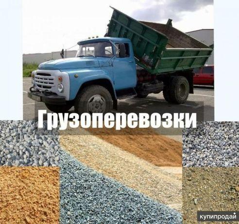 Гравий Песок Отсев Шлак Грунт Глина