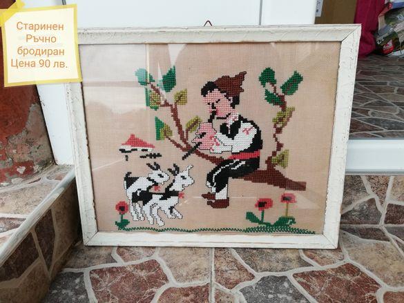 Старинни гоблени, картина, покривка за маса
