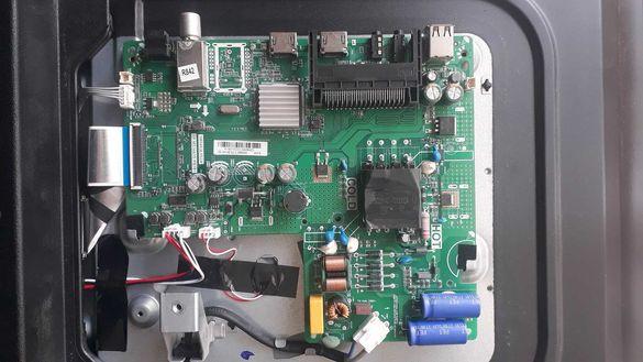 Дъно - управление за 32' телевизор VORTEX
