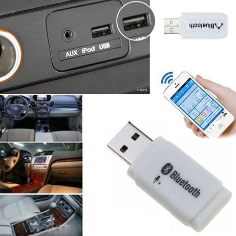 Bluetooth USB Авто Донгъл / Блутут Хендсфри МР3 приемник за кола
