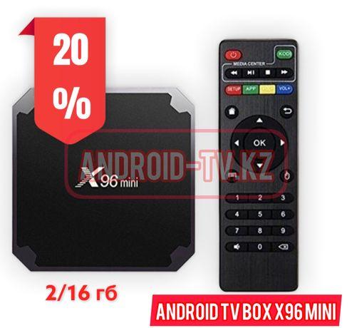 X96 mini 2/16 гб андроид тв бокс приставка! Распродажа