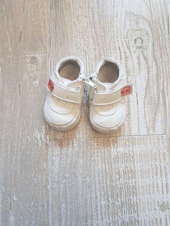 """Обувки за прохождане """"Колев и Колев"""""""