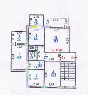 Продаётся 4-х комнатная квартира
