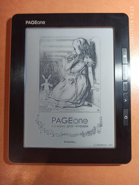 На запчасти электронная книга PAGEone.