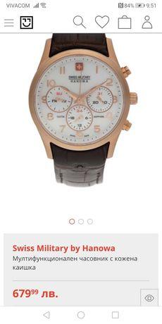 Swiss Military Hanowa дамски часовник