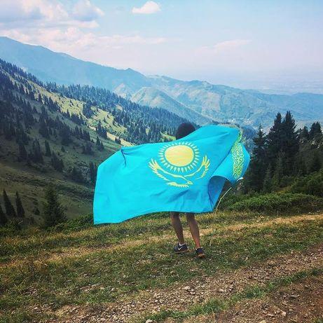 Казахстанский флаг. Флаг Казахстана.